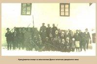 Muzej lovstva Srbije