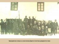 Istorijat lovstva u Kragujevcu