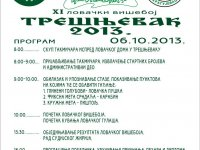 Trešnjevak 2013 -plakat
