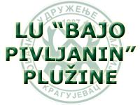 """LU """"Bajo Pivljanin"""" Plužine"""