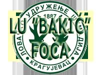 """LU """"Bakić"""" - Foča"""