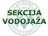"""Galerija Lovačke sekcije """"Vodojaža"""""""
