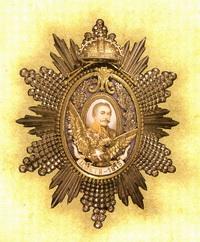 Kragujevački lovci nosioci Miloševog ordena
