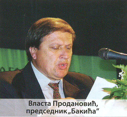 Vlasta Prodanović