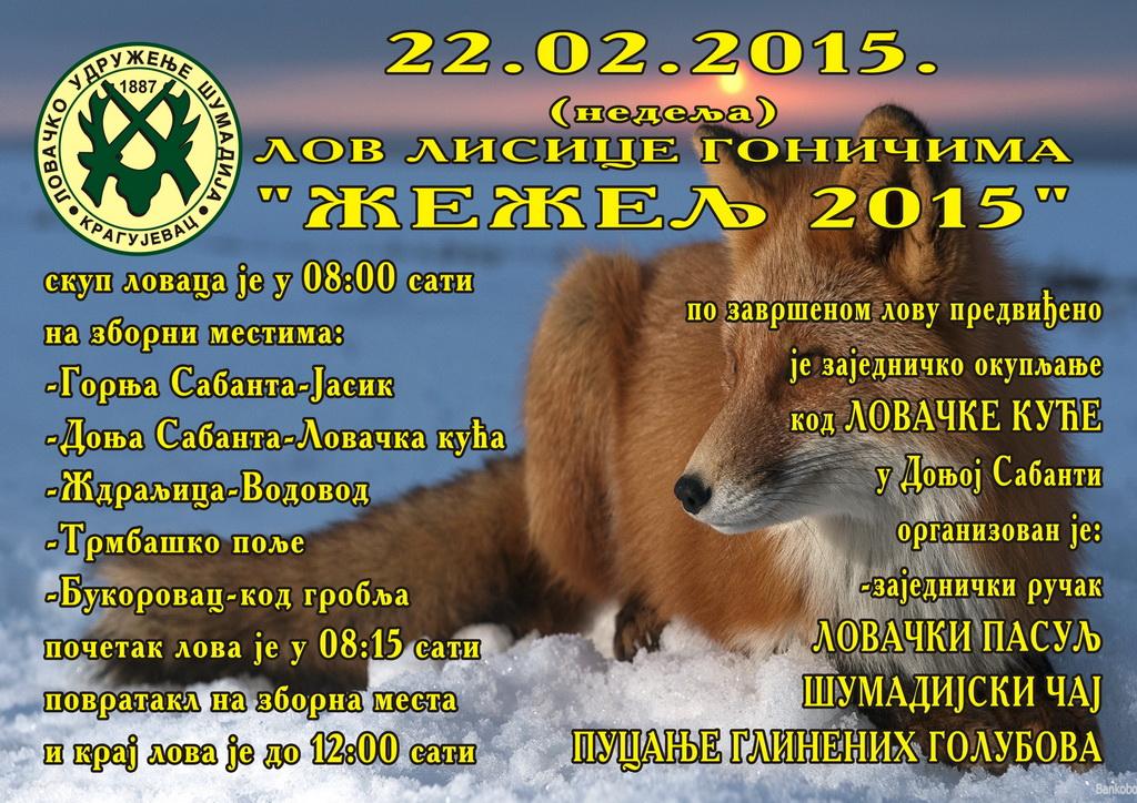 LS Žeželj - Lov lisice goničima