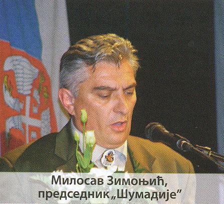 Milosav Zimonjić